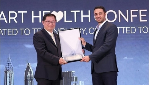 The Top 50 Healthcare Companies Award at Smart Health Conference 2018, Duba