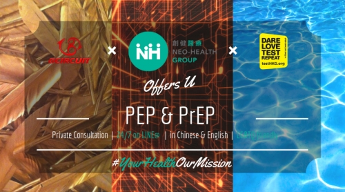 Neo-Health supports Songkran13 as the Official Health Partner